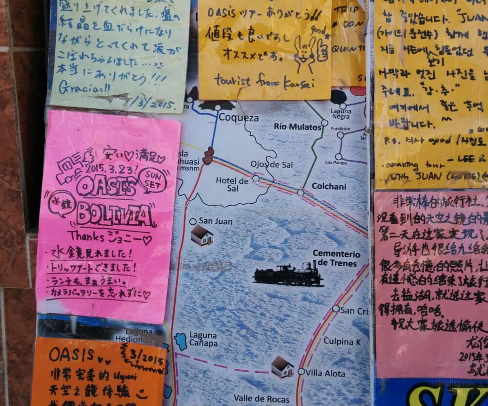 ボードに貼られた多くのメッセージ