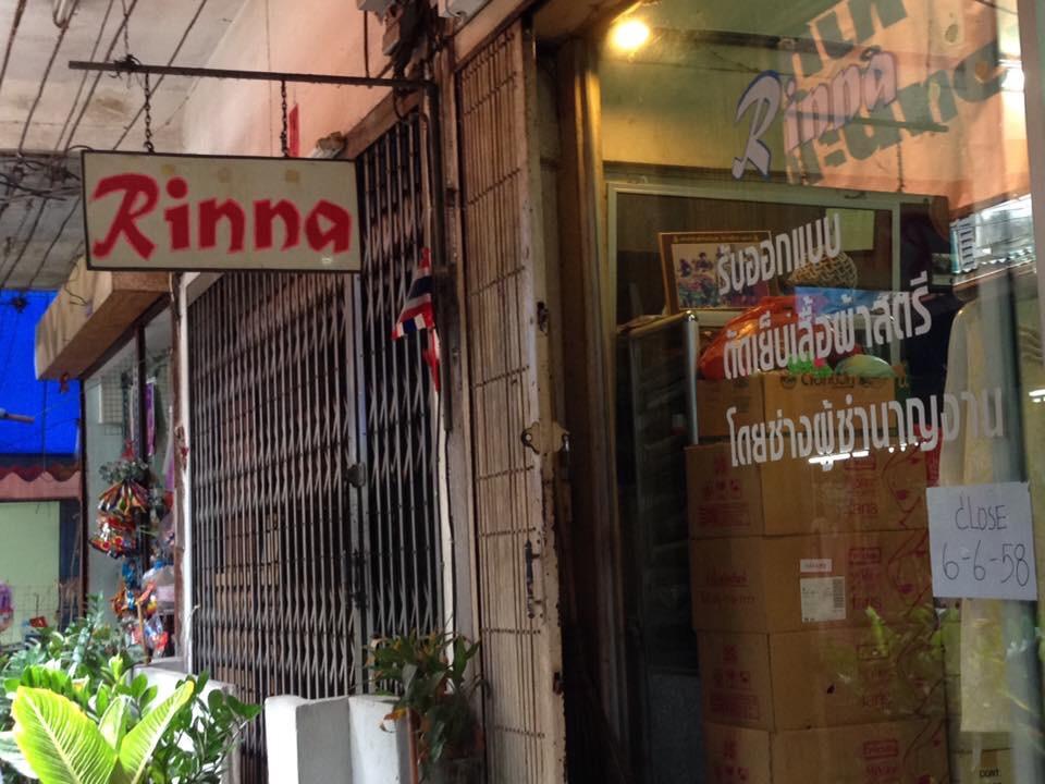 洋服の仕立て屋『RINNA』さん