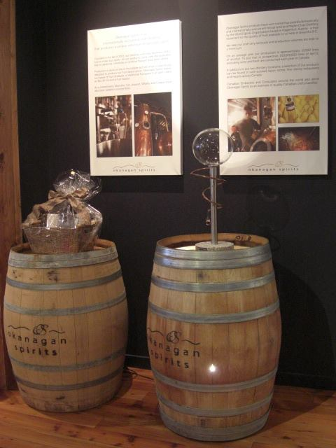ワインの産地 ケロウナ