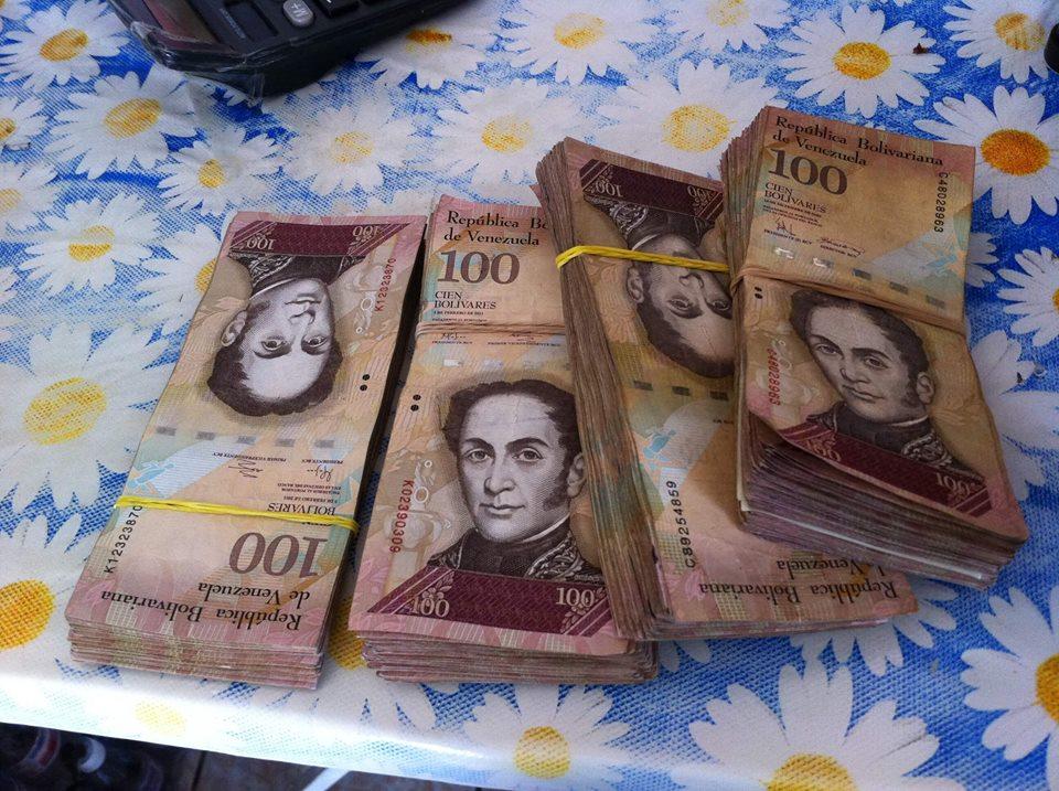 通貨の公定レートと闇レート