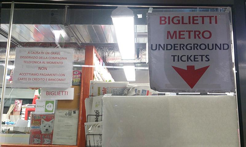 切符が出てこない!地下鉄の自動販売機
