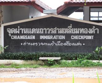ミャンマーの一部エリアにはビザなし入国できる