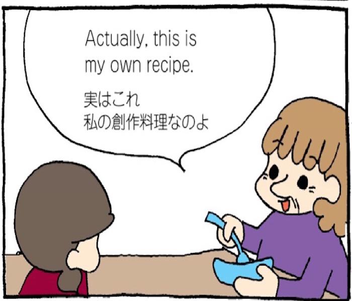 義母との食事