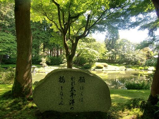 日本のことについて知れる