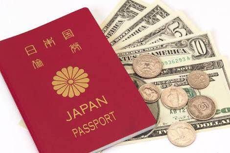 パスポート申請(持ってない方のみ)