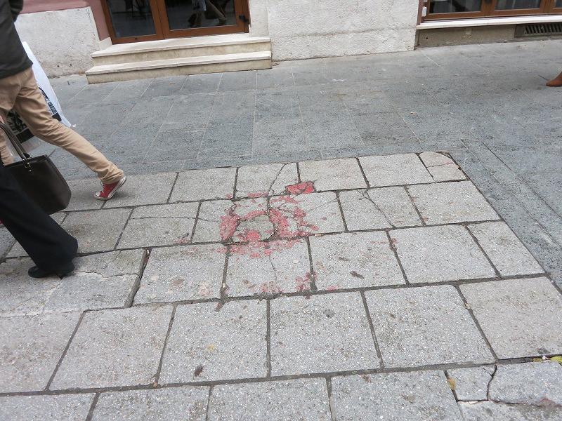 ボスニア・ヘルチェコビナの首都サラエボ旅行-サラエボにある歴史博物館にて―