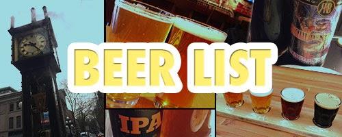 カナダ・バンクーバーで発見したクラフトビールリスト(ブラウン/アンバー系)