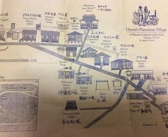 手書きの日本語で書かれたパーフレット