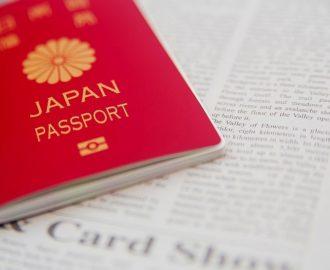 まずはパスポートの期限を確認!